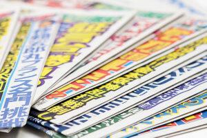 サバイバル時代の新たな施策 紙媒体の収益UPのための広告販売戦略セミナー